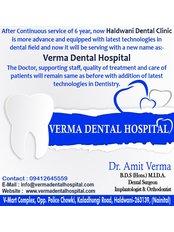 Haldwani dental clinic - Dental Clinic in India