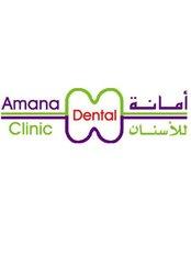 Amana Dental Clinic - Dental Clinic in Kuwait