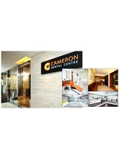 Cameron Dental Centre - Tsim Sha Tsui - Dental Clinic in Hong Kong SAR