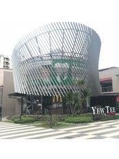 Greenlife Dental Clinic - Yew Tee - Yew Tee clinic