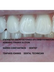 Nice Smile Clinic - Dental Clinic in Greece