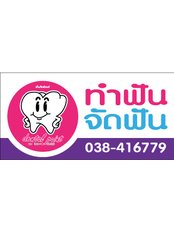 Dental Point Clinic - Soi Yume Pattaya Third Road - Dental Clinic in Thailand