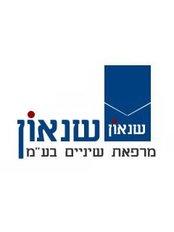 Neon Dental Clinic Ltd - Dental Clinic in Israel