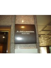 Dr. Choi & Associates Dental Clinic - Dental Clinic in South Korea