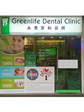 Greenlife Dental Clinic - Clementi - Dental Clinic in Singapore