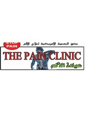 THE PAIN CLINIC - Orthopaedic Clinic in Egypt