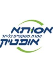 Assuta Optic - Jerusalem - Eye Clinic in Israel