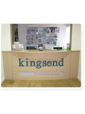 Kingsend Dental Health Centre - Kingsend Dental Health Centre