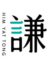 Him Yat Tong Chinese Medicine & Acupuncture - Acupuncture Clinic in Hong Kong SAR