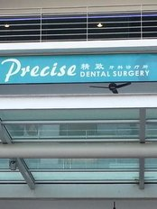 Precise Dental Surgery - Dental Clinic in Malaysia