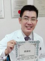 HealthLase Medical Skin Centre - Medical Aesthetics Clinic in Hong Kong SAR