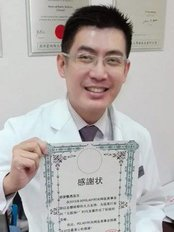 HealthLase Medical Skin Centre - TST Shop - Medical Aesthetics Clinic in Hong Kong SAR