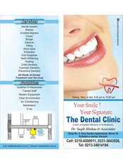 The Dental Clinic - Dental Clinic in Pakistan