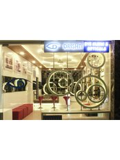 Jamal Drishti Eye Care Center and Opticals - Eye Clinic in Nepal
