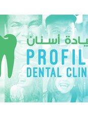 Profile Dental Clinic - Dental Clinic in Egypt