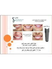 Dr. Abbas Muhebeddin - Dental Clinic in Turkey