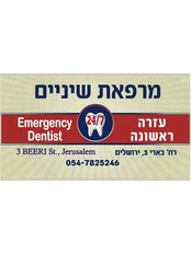 Emergency Dental Clinic 24/7 - Dental Clinic in Israel