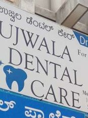 Ujwala Dental Care - Dental Clinic in India