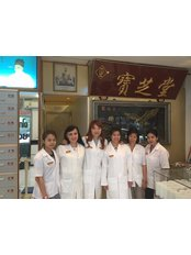 Suankwangtung Clinic - Traditional Chinese Medicine Clinic in Thailand