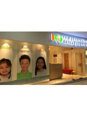 New generation dental premier Cubao - Dental Clinic in Philippines