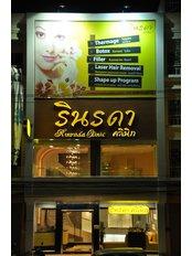 Rinrada  Cosmetic & Plastic Surgery Clinic Pattaya - pattaya tai1