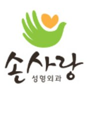 Hand Love Plastic Surgical - Plastic Surgery Clinic in South Korea