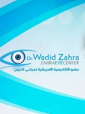 Dr. Wadid Zahra Contact Lenses Eye Lasik Center - Eye Clinic in Egypt