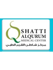 Shattial Qurum Medical Center - Dental Clinic in Oman