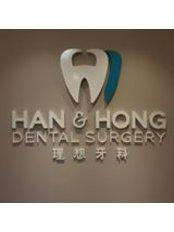 Han And Hong Dental Surgery - Dental Clinic in Malaysia