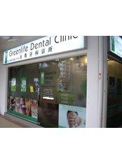 Greenlife Dental Clinic - Beach Road - Dental Clinic in Singapore