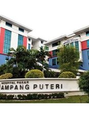 Ampang Puteri Specialist Hospital - Plastic Surgery Clinic in Malaysia