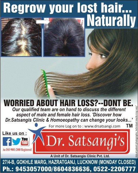 Dr Satsangis Hair & Skin Clinics pvt ltd in Lucknow, India • Read 6