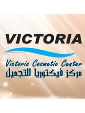 Victoria Clinic - Plastic Surgery Clinic in Egypt