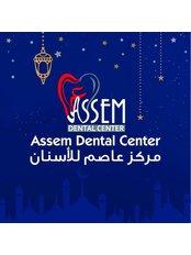 Assem Dental Center - Dental Clinic in Egypt