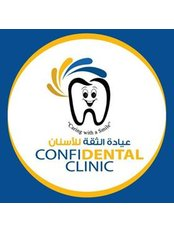 Confidental Clinic - Our Clinic Logo