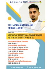Orthopaedic Specialist Clinic NSCMH - Orthopaedic Surgeon NSCMH Seremban