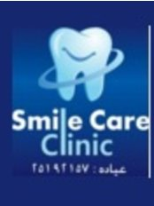 Smile Care-Dental clinic- - Dental Clinic in Egypt