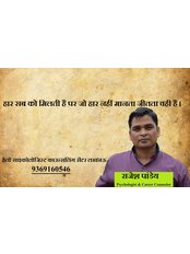 Dr. Rajesh Pandey- Psychologist - Career Counselor - Psychology Clinic in India