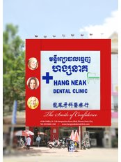 Hang Neak Dental Clinic - Dental Clinic in Cambodia
