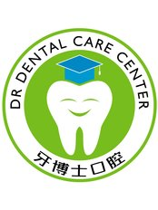 Dr Dental Care Center - Dental Clinic in Philippines