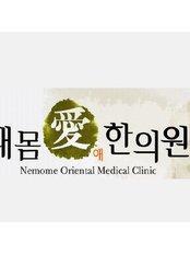Nemome Oriental Medical Clinic - Holistic Health Clinic in South Korea