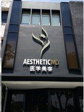 Aesthetic  MD 医学美容 Johor Bahru - Main photo - exterior