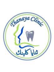 Thanaya Clinics - Dental Clinic in Saudi Arabia