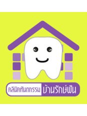 Dental Care Dental Home - Dental Clinic in Thailand