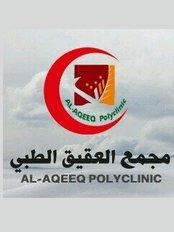 Al-Aqeeq Polyclinic - General Practice in Saudi Arabia