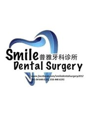 Smile Dental Surgery - smile