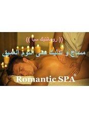 Romantic Massage - Massage Clinic in Egypt
