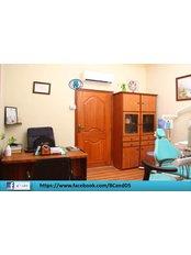 Barkat Clinic & Dental Surgery - Surgery