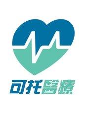 AttoHealth - Tsim Sha Tsui Clinic - Medical Aesthetics Clinic in Hong Kong SAR
