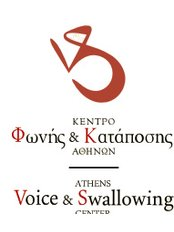 Athens Voice and Swallowing Center - Ear Nose and Throat Clinic in Greece